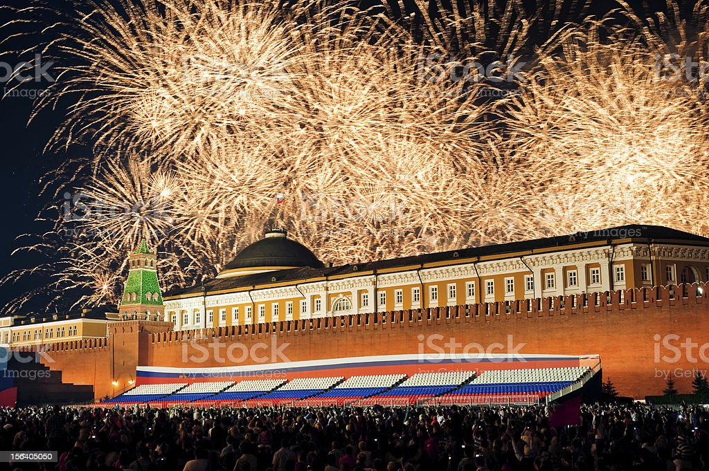 Fireworks in the Victory Day, Moscow stock photo