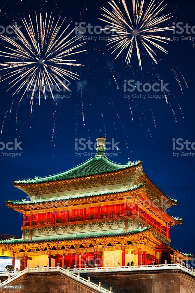 Fireworks over the Bell Tower of Xi'an at Night stock photo