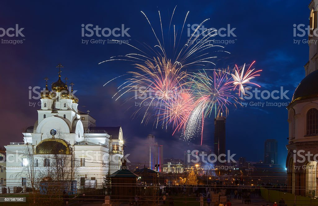 Fireworks over the city stock photo