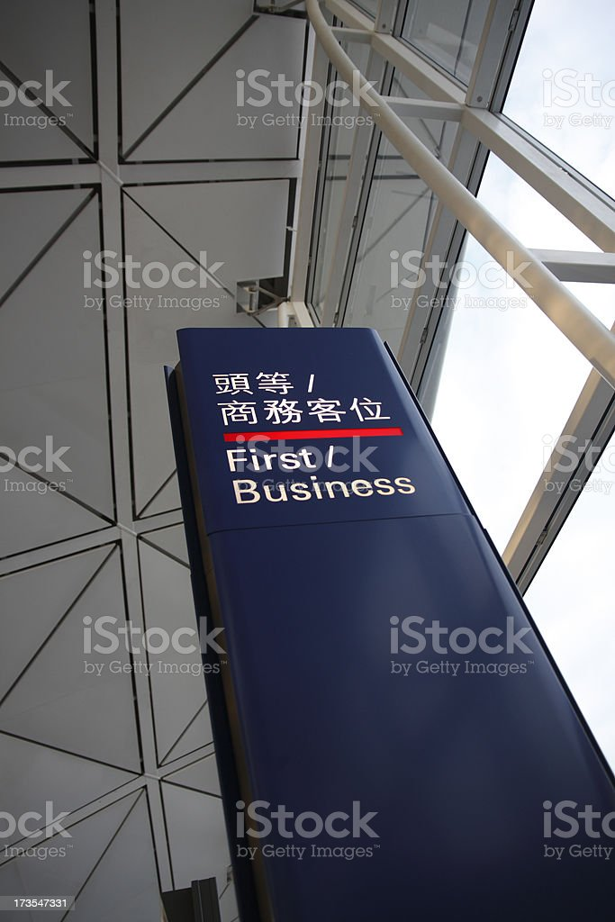 First Class Signage royalty-free stock photo