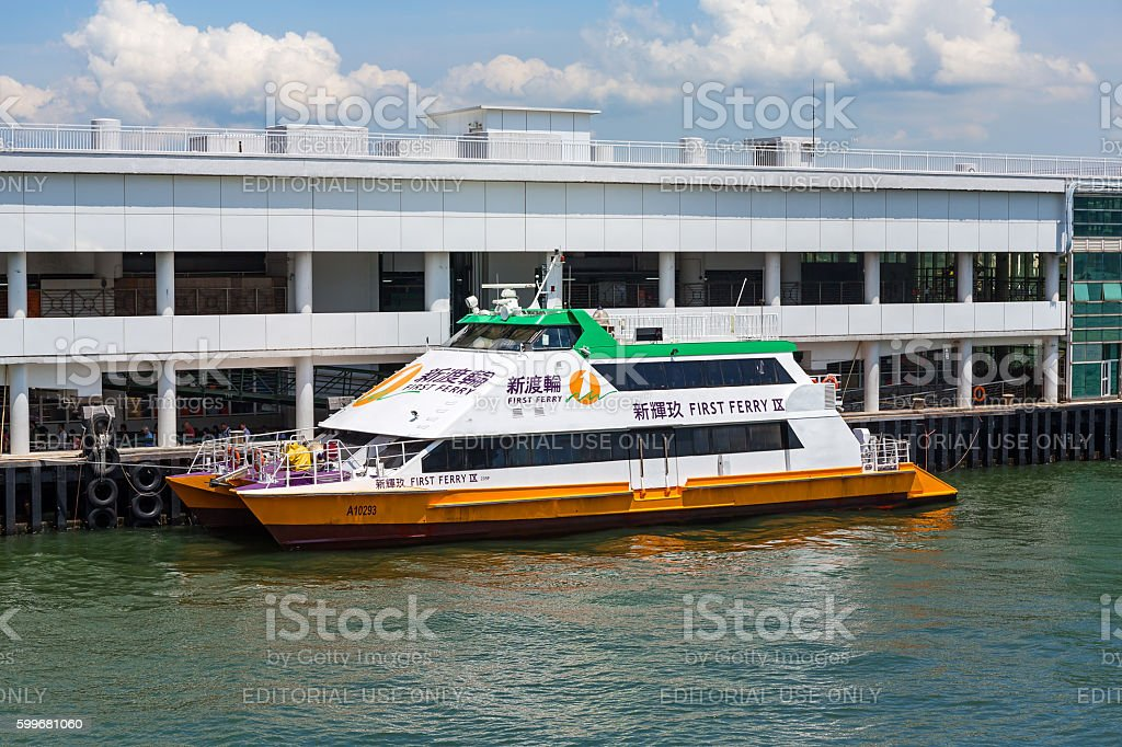 First Ferry in Hong Kong stock photo