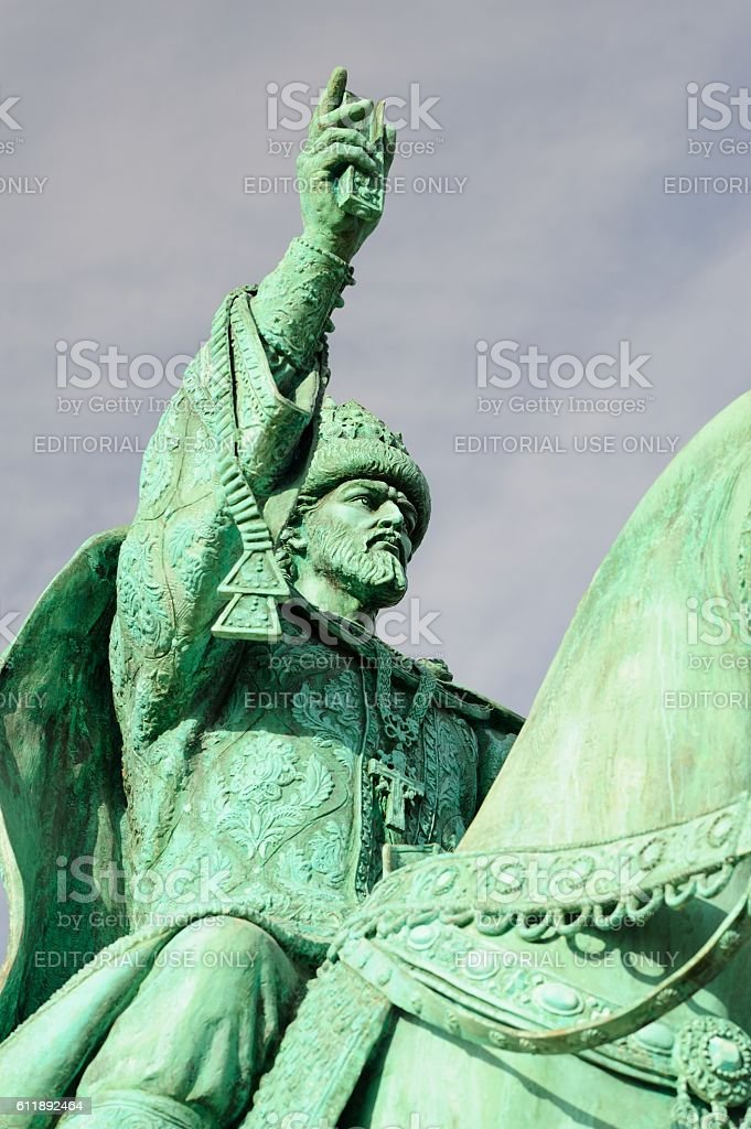 First in Russia Ivan the Terrible monument stock photo