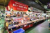 First Makishi Public Market, Naha, Japan