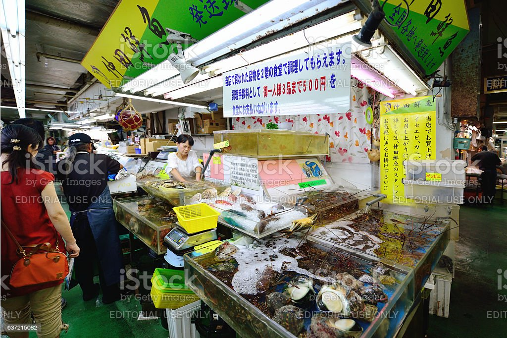 First Makishi Public Market, Naha, Japan stock photo
