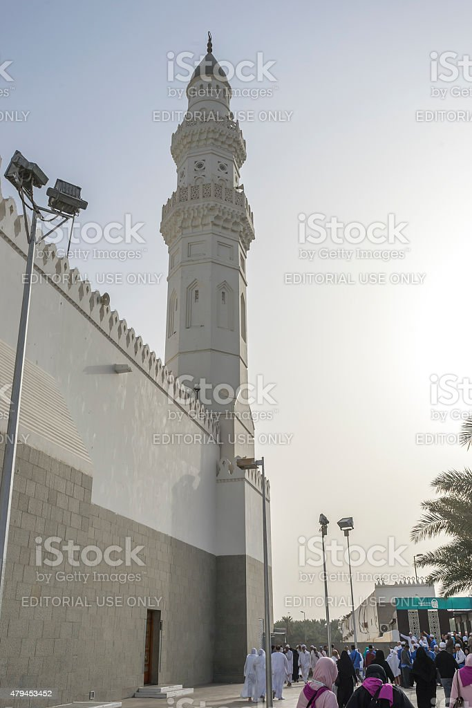 First mosque stock photo
