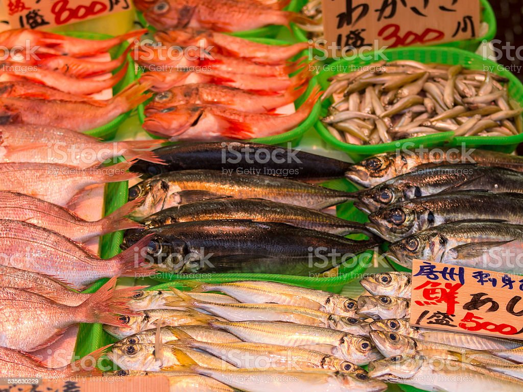 Fish for sale at the fish market stock photo