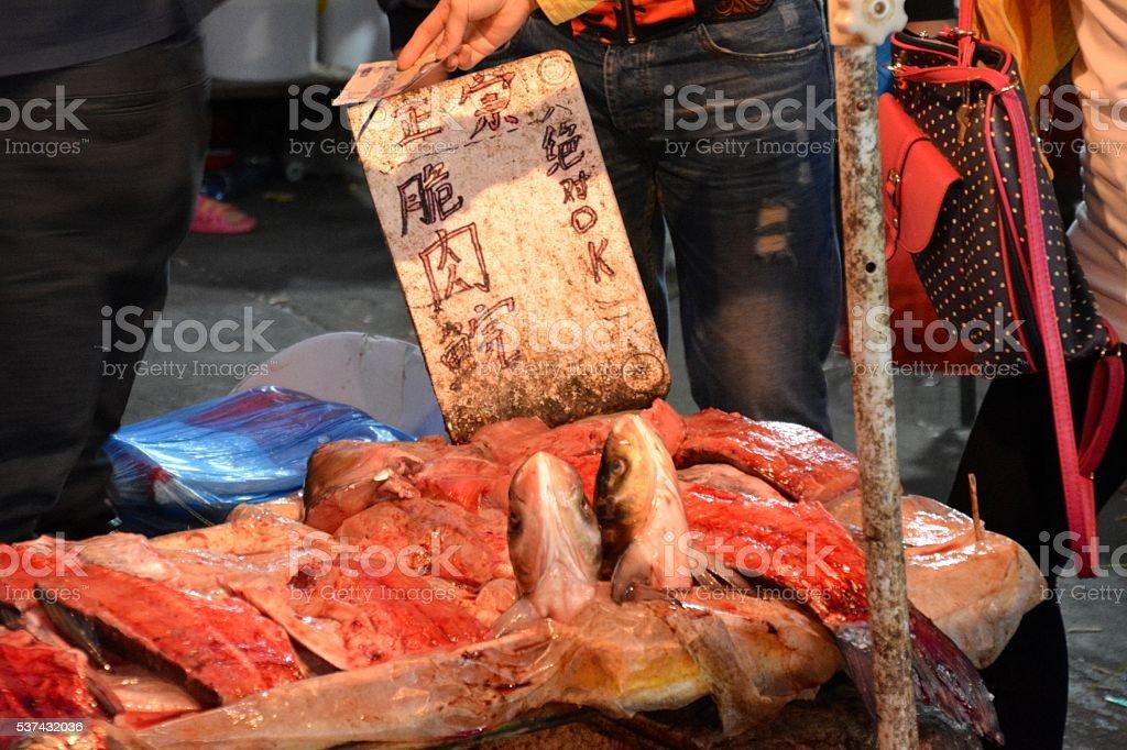 Fish stall, night market in Zhuhai, Guangdong stock photo