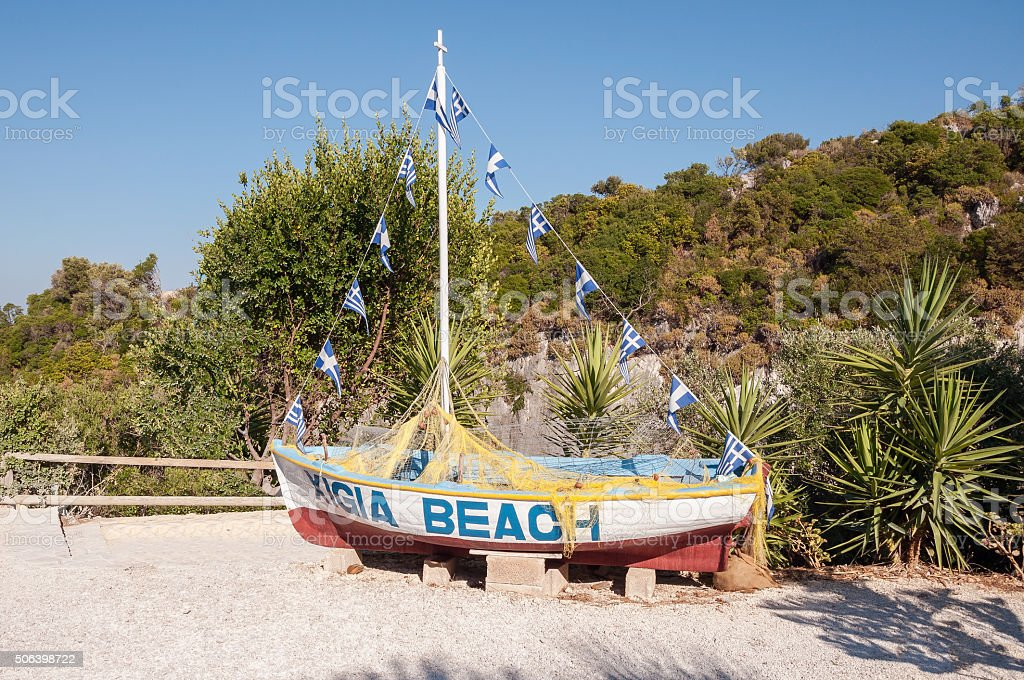 Fishboat at the Xigia beach stock photo