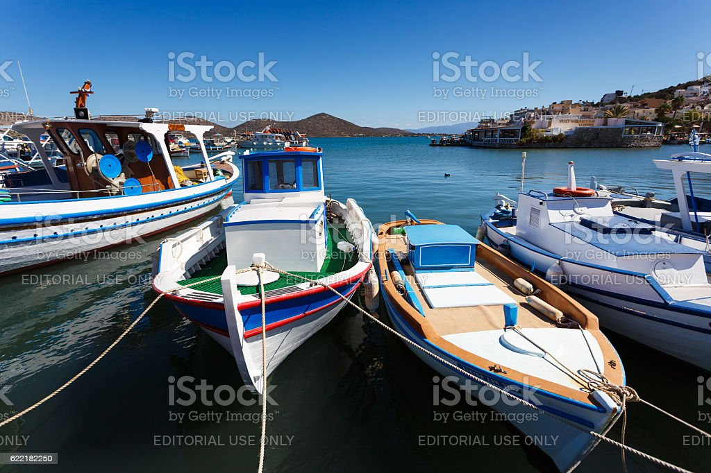Fishboats in a bay stock photo