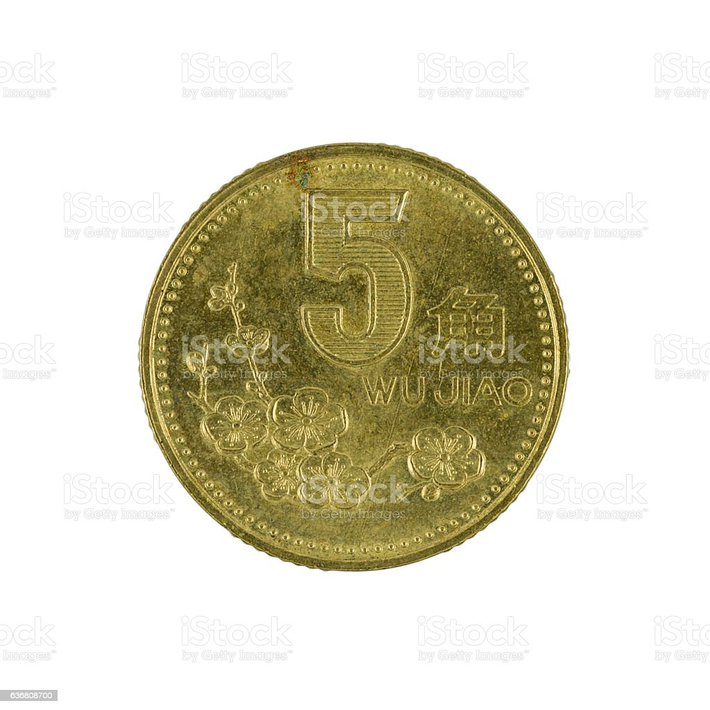 five chinese jiao coin (1999) isolated on white background stock photo