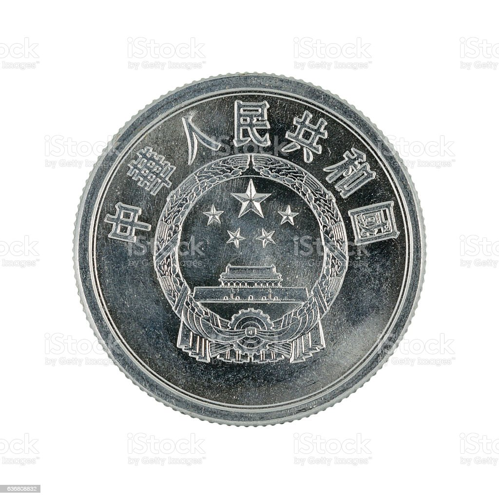 five chinese jiao coin (1982) isolated on white background stock photo