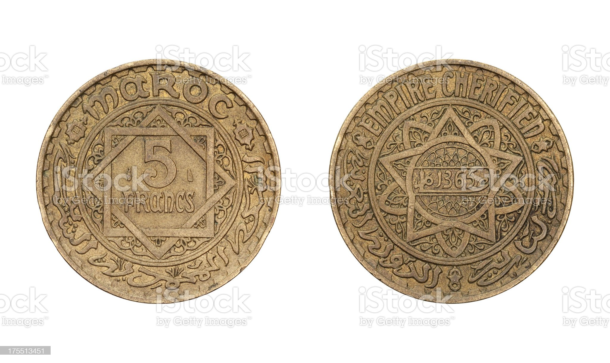 Five Franc coin, Maroc, 1946 royalty-free stock photo