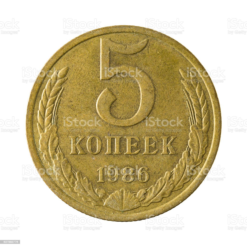 five russian kopeyka coin (1986) isolated on white background stock photo