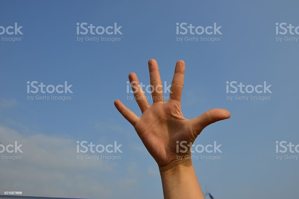 Fives is my lucky number. stock photo