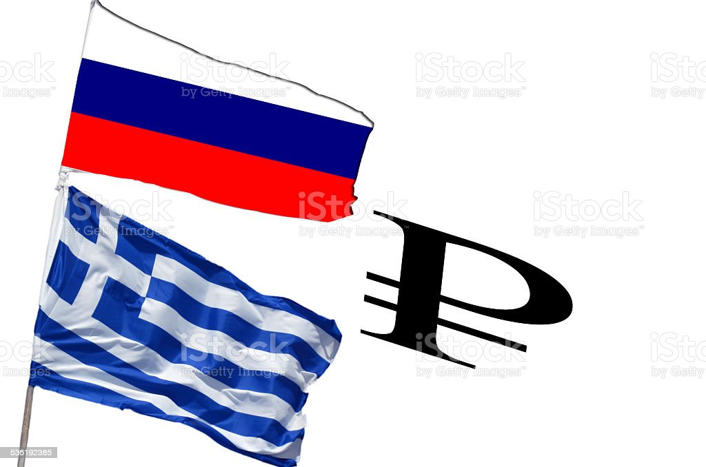 Flag Greece and Russia stock photo