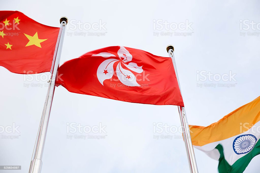 Flag Hong Kong stock photo