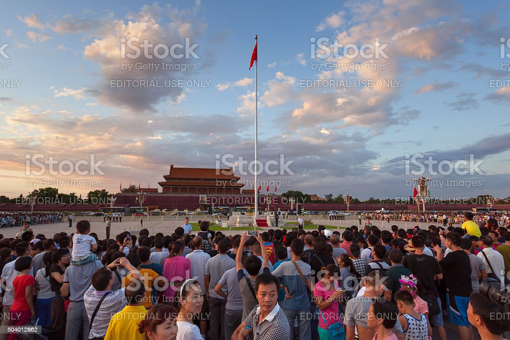 Flag lowering ceremony at Tiananmen Square stock photo