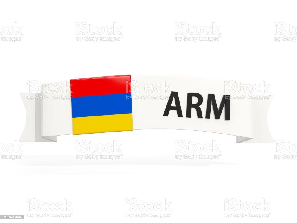 Flag of armenia on banner stock photo