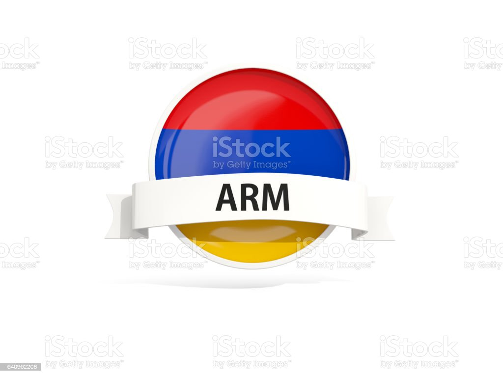 Flag of armenia with banner stock photo