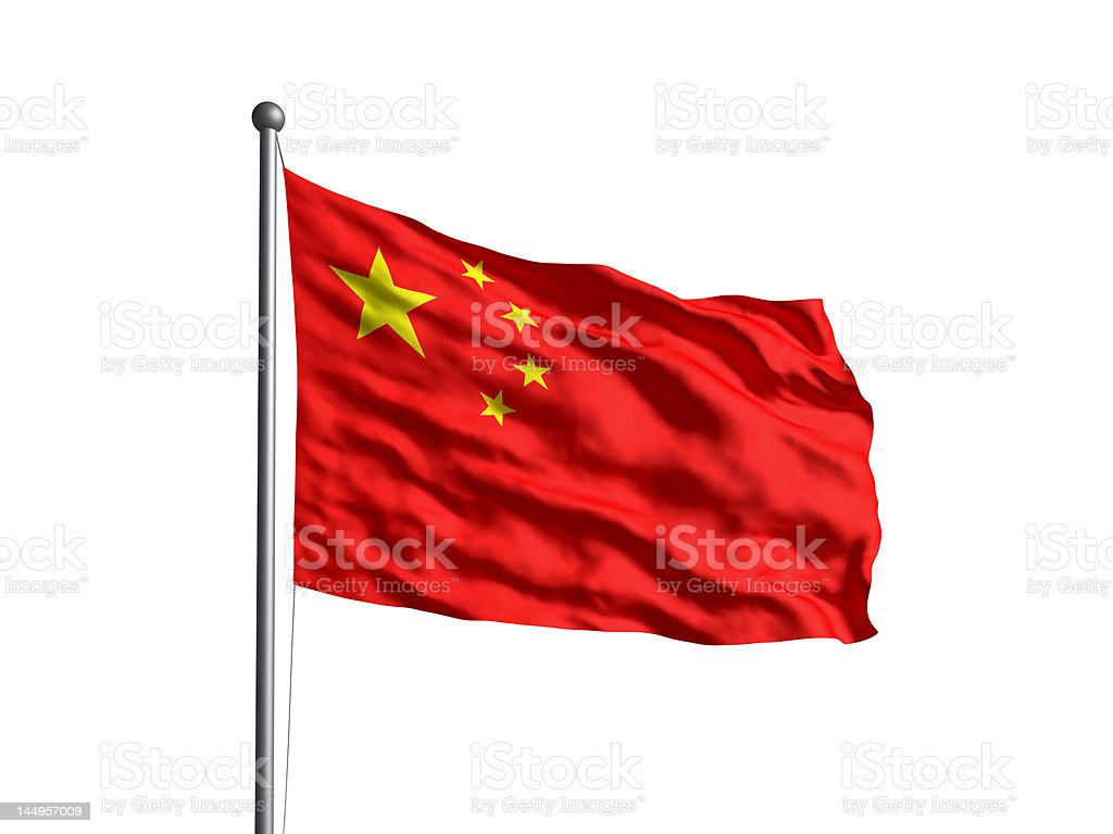 Flag of China (OLD) Newer version available. royalty-free stock photo