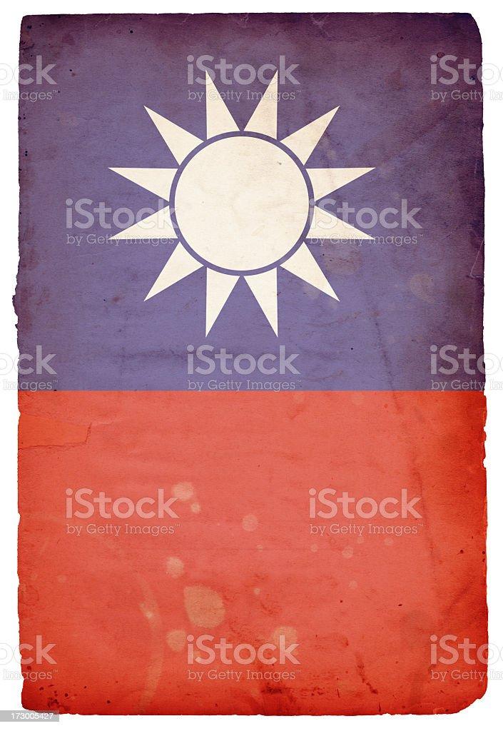 WWII Flag of China XXXL royalty-free stock photo