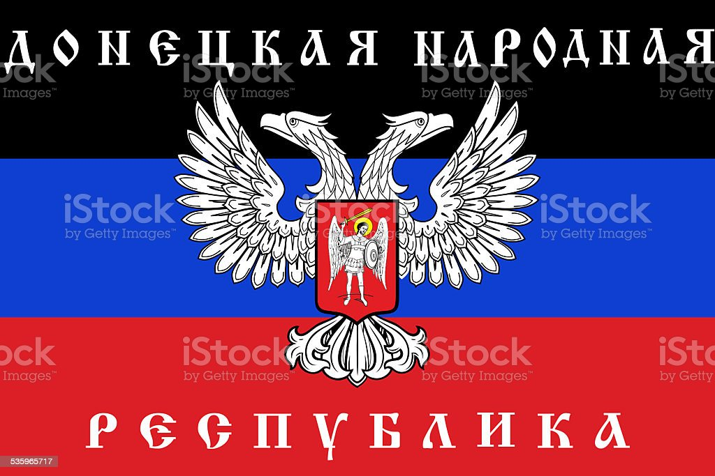 Flag of Donetsk People's Republic stock photo
