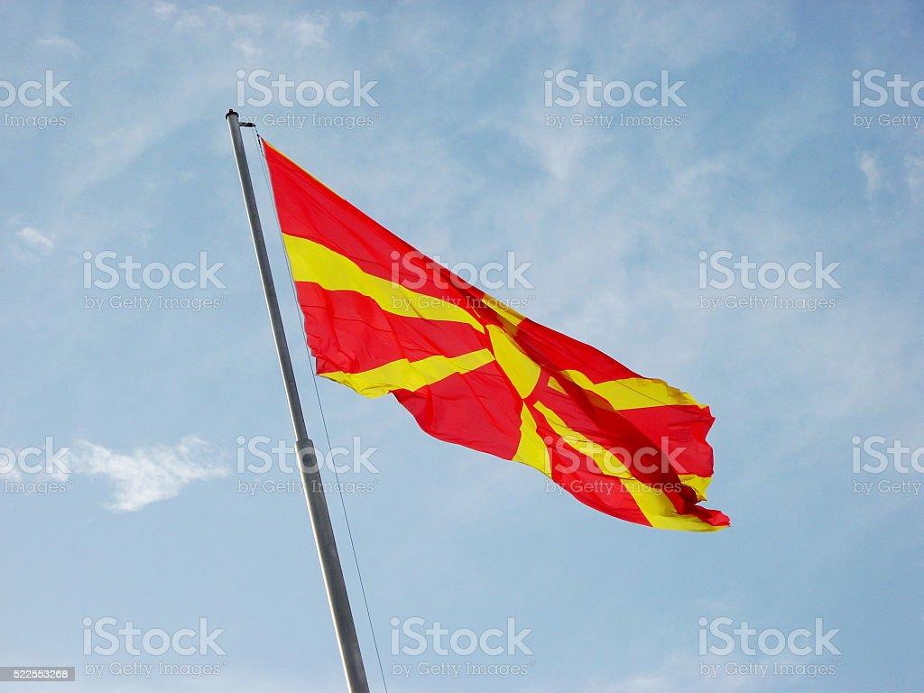 Flag of Fyrom stock photo