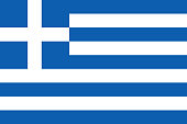 Flag of Greece, authentic version