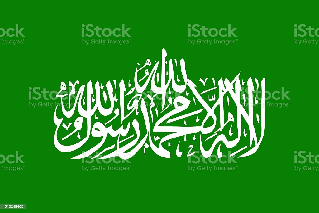Flag of Hamas - Authentic version stock photo