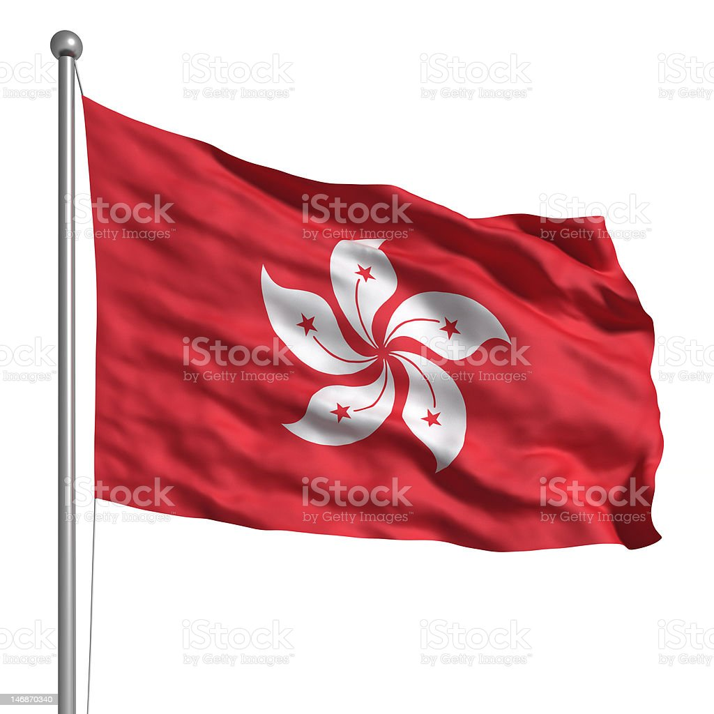Flag of Hong Kong (Isolated) stock photo