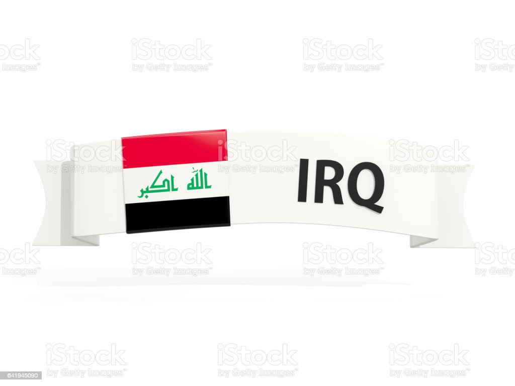 Flag of iraq on banner stock photo