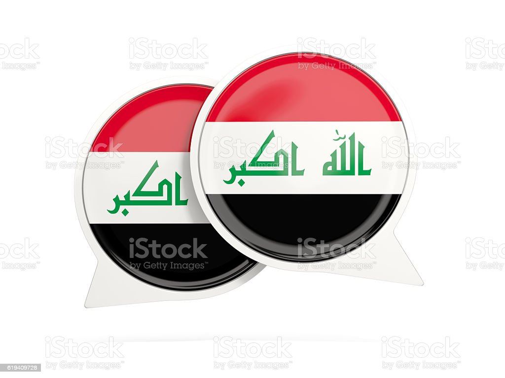 Flag of iraq, round chat icon stock photo
