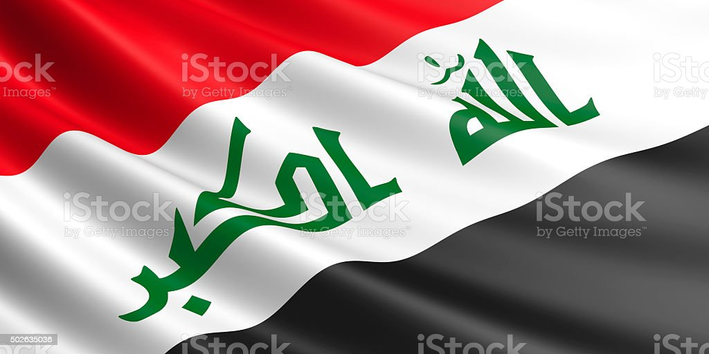 Flag of Iraq waving in the wind. royalty-free stock photo