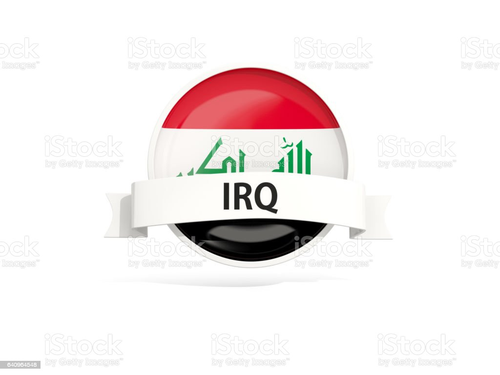 Flag of iraq with banner stock photo