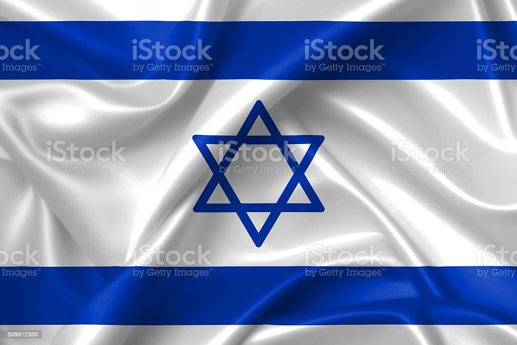 Flag of Israel 3D, silk texture stock photo