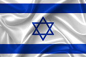 Flag of Israel 3D, silk texture