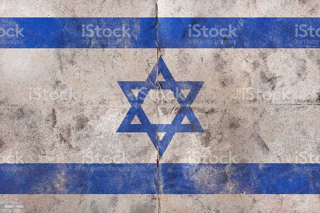 Flag of Israel ,on a vintage folded sheet of paper stock photo
