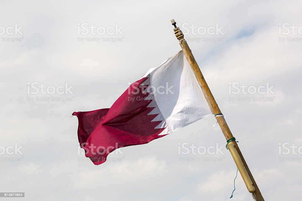 Flag of Katar stock photo