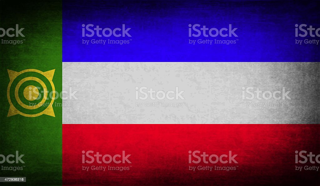 Flag of Khakassia with old texture. vector art illustration