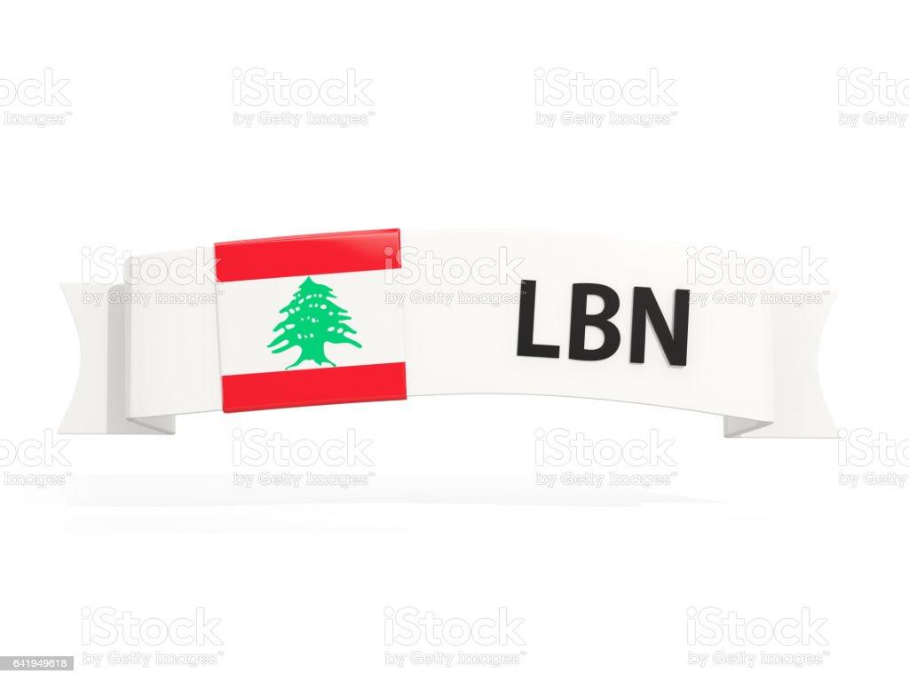Flag of lebanon on banner stock photo