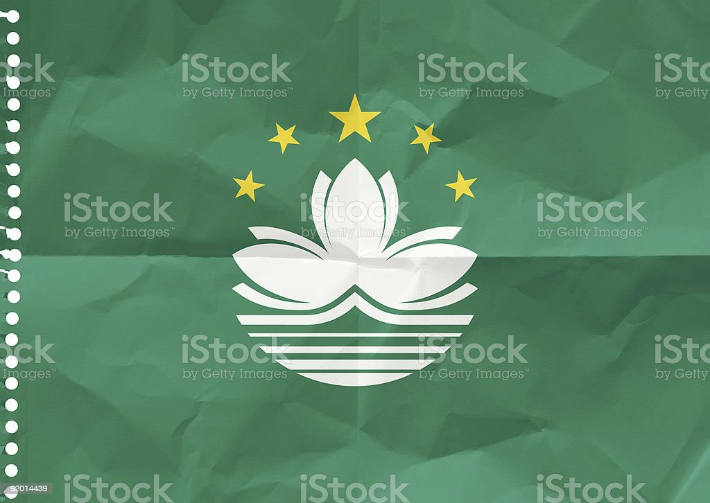Flag of Macau stock photo
