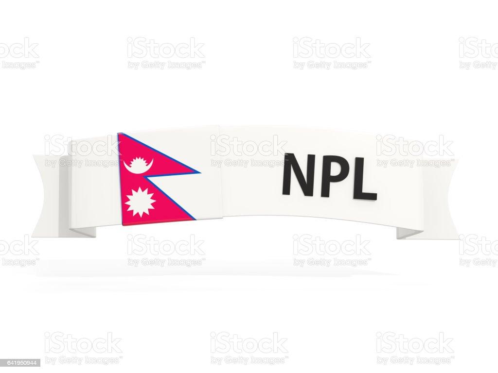 Flag of nepal on banner stock photo