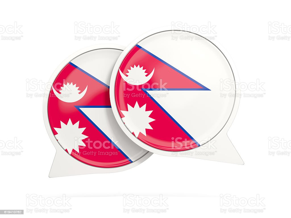 Flag of nepal, round chat icon stock photo