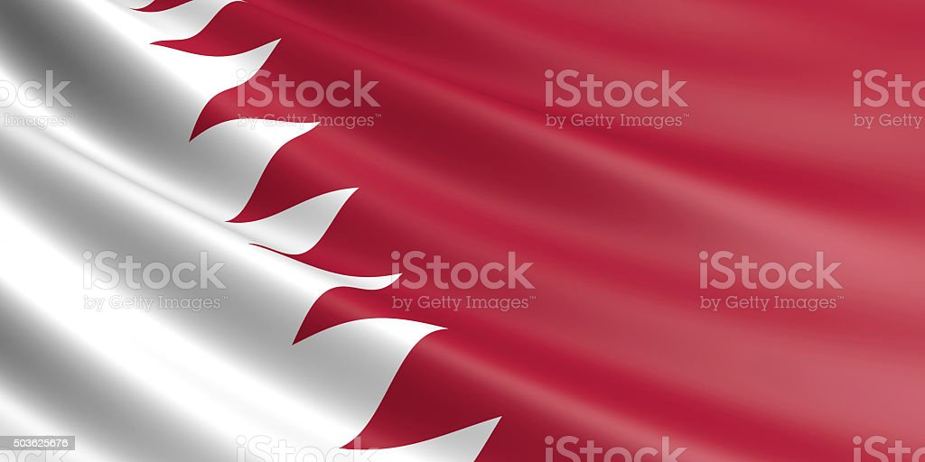 Flag of Qatar waving in the wind. royalty-free stock photo