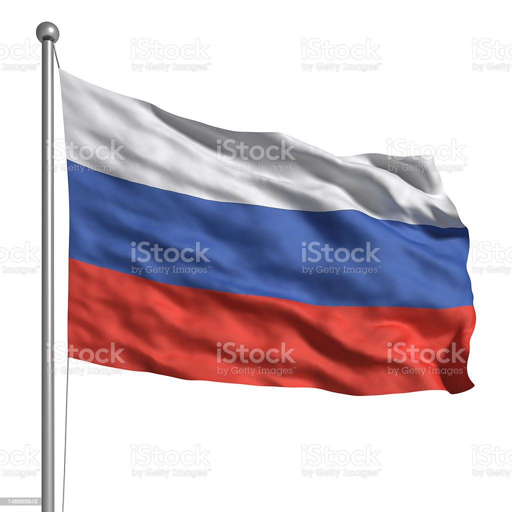 Flag of Russia (Isolated) stock photo