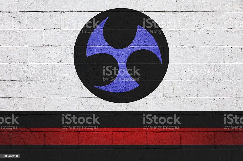 Flag of Ryukyu Kingdom painted on a wall stock photo