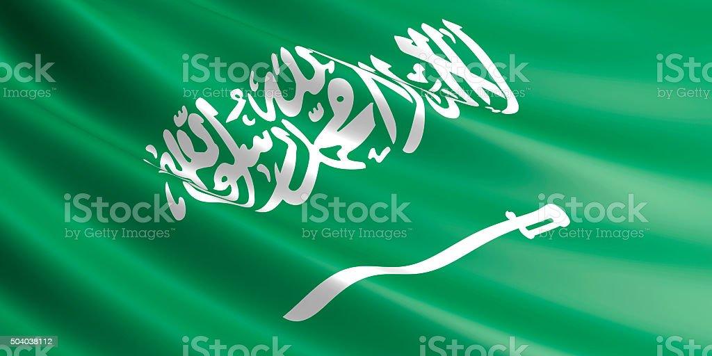 Flag of Saudi Arabia waving in the wind. royalty-free stock photo