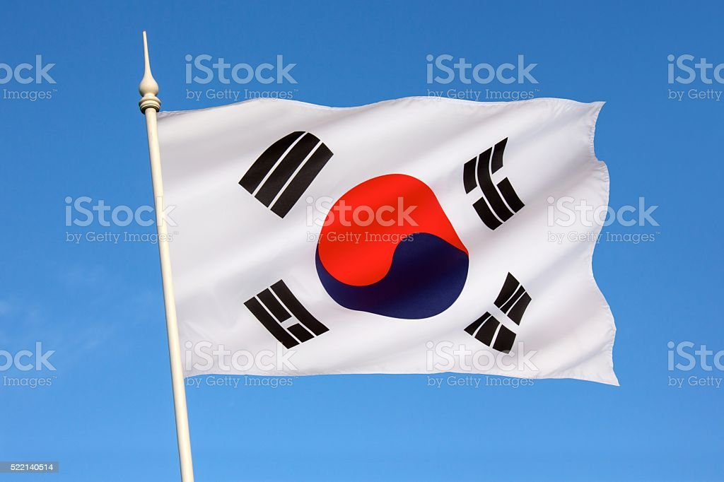 Flag of South Korea stock photo