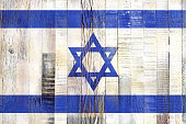 Flag of İsrael, painted on a grunge plank