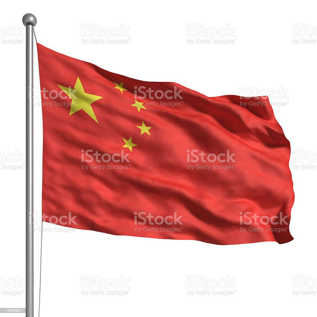 Flag of The China (Isolated) royalty-free stock photo